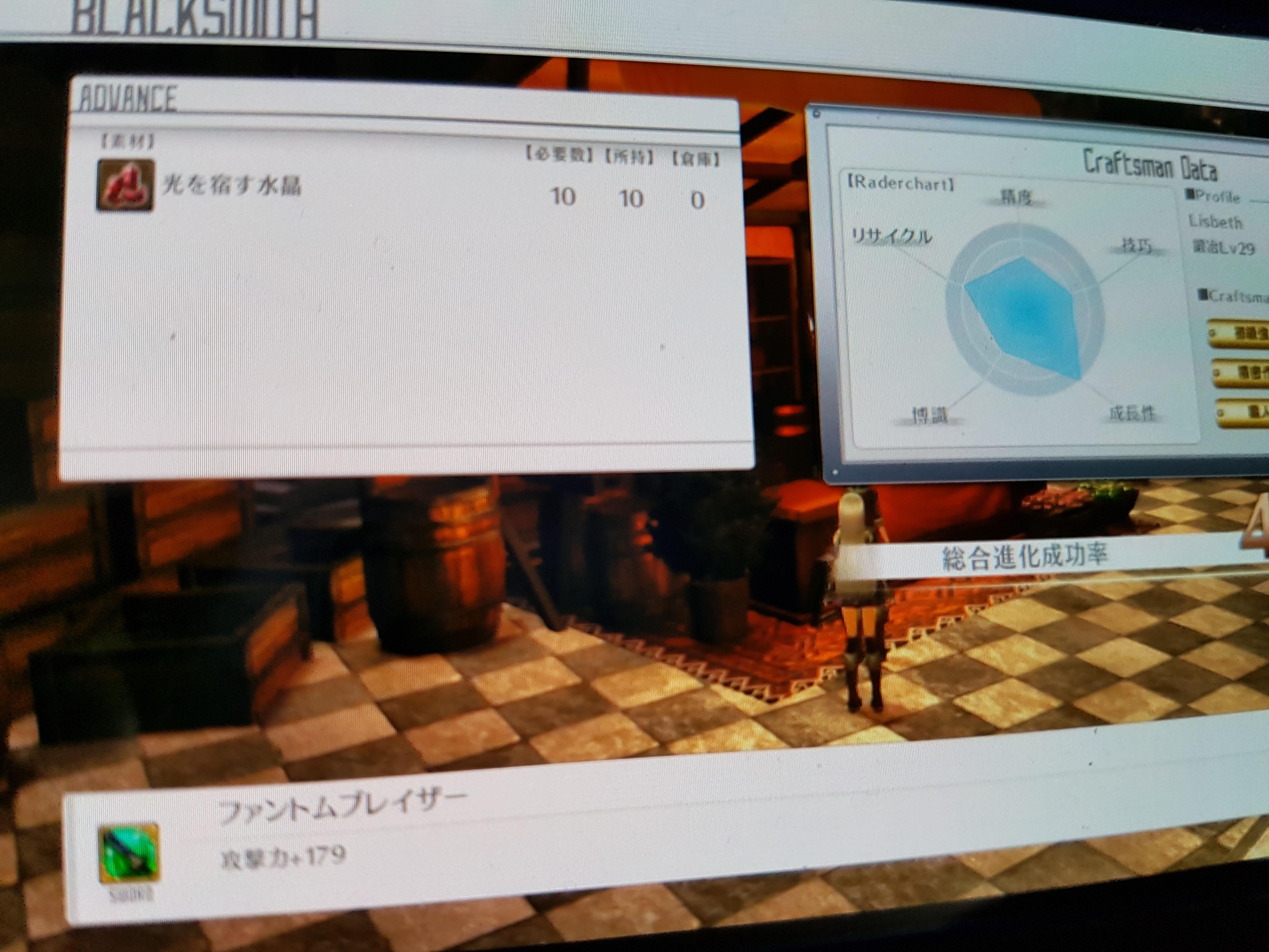 SAO HR 光を宿す水晶を超短時間で集める方法っ!
