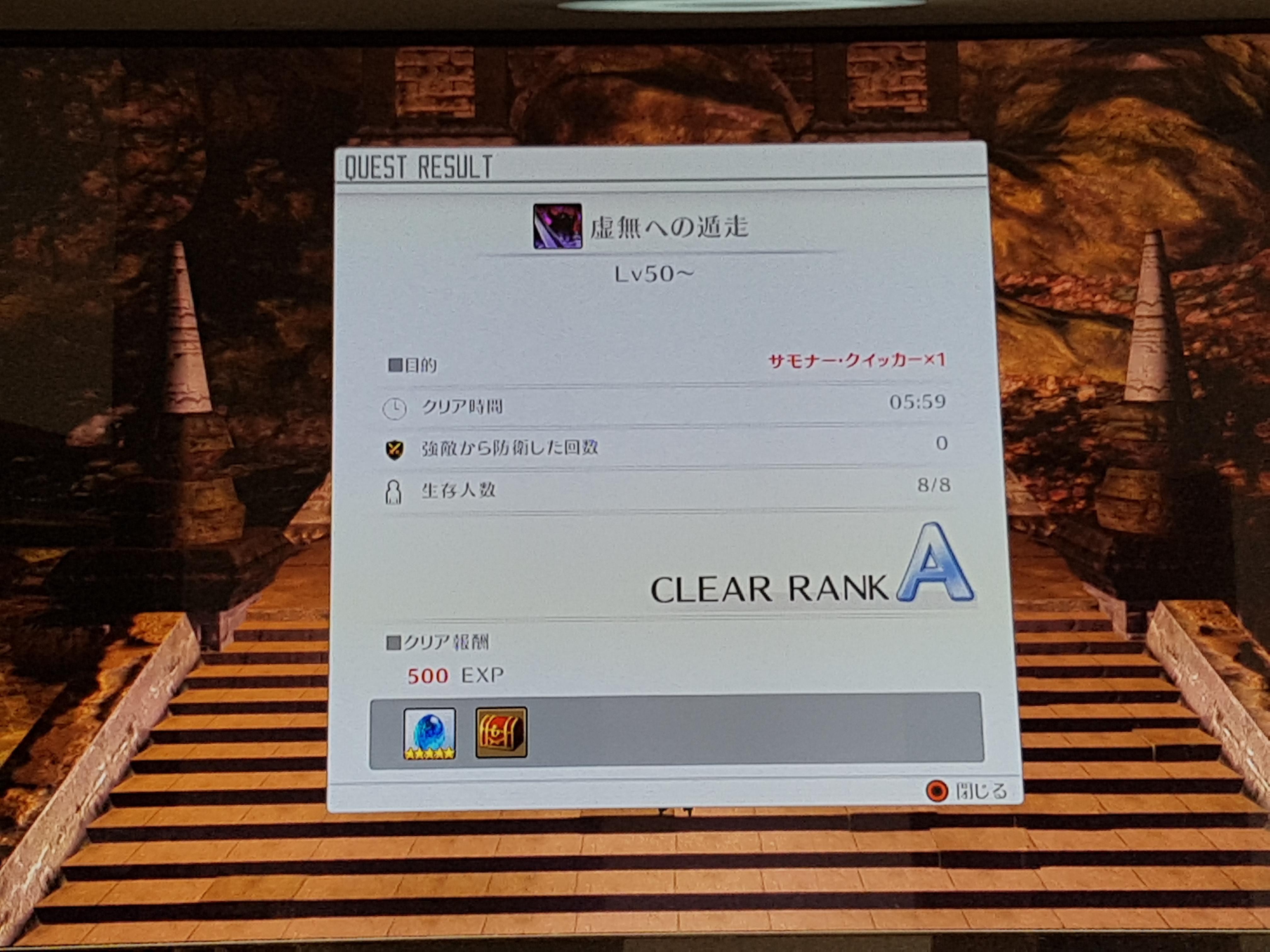 SAO HR サクラメンツ・インベージョンの各種攻略