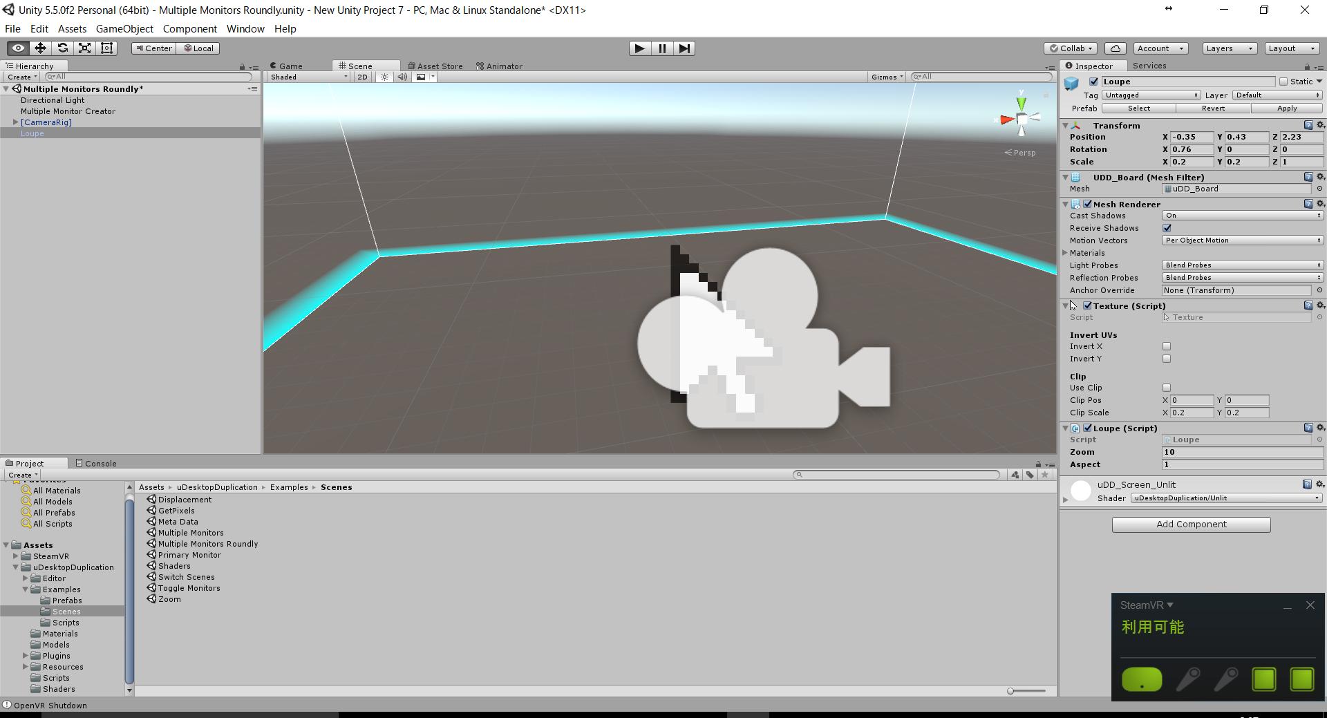 Htc ViveでVirtual Desktop