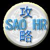 SAO HR(ホロウリアリゼーション)のAndroid攻略アプリをリリースしました!