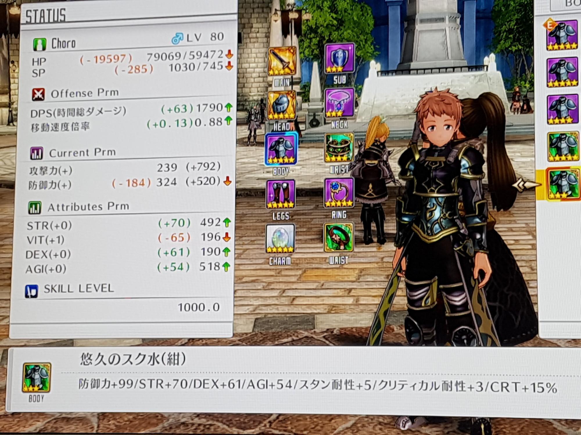 SAO HR 覇王級レイドモンスター レギア・ザ・デモニックブルート攻略!