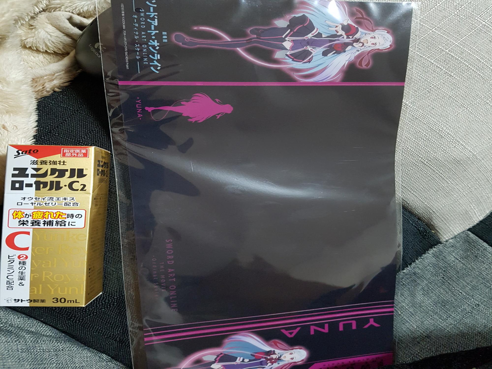 SAO HR ローソン × オーディナルスケールコラボ の例のDLCのやつ買いました!