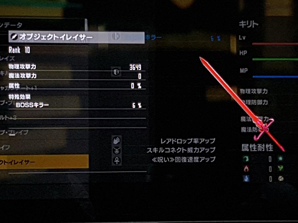 AWvsSAO アクセルソード 攻略! 最強両手剣のオブジェクトイレイサーとスカーレット・レインの強さ。。。