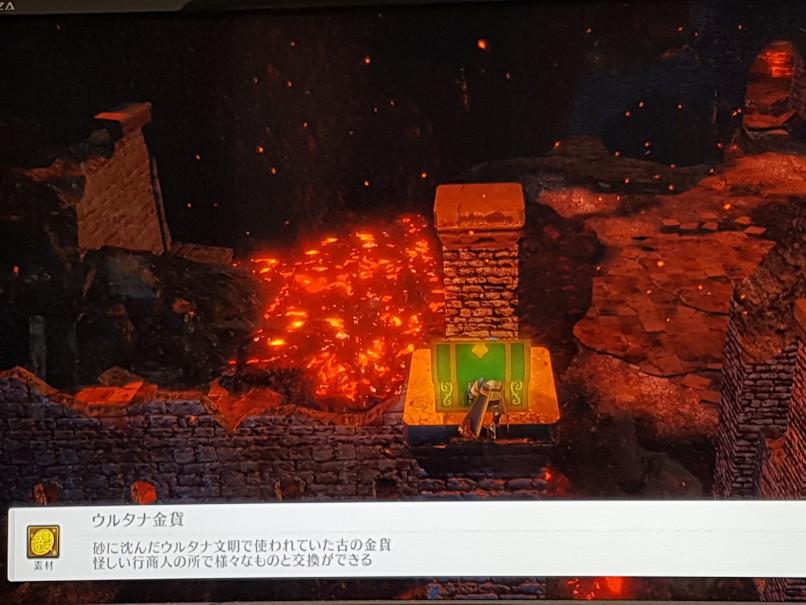 SAO HR 深淵の巫女(v3.00) 攻略!エニグマオーダーや緑宝箱、スキルフュージョンなどっ