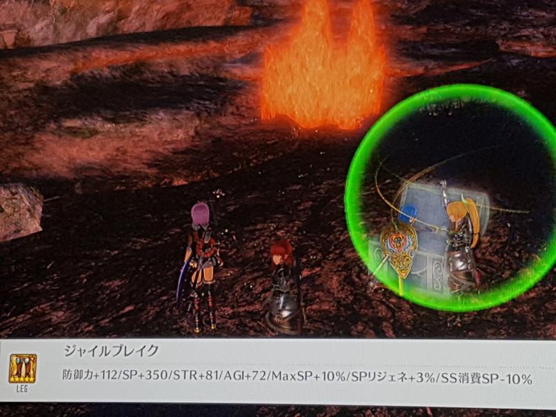 SAO HR 深淵の巫女(v3.00) 攻略!レジェンド防具(ユニオン級)の詳細!