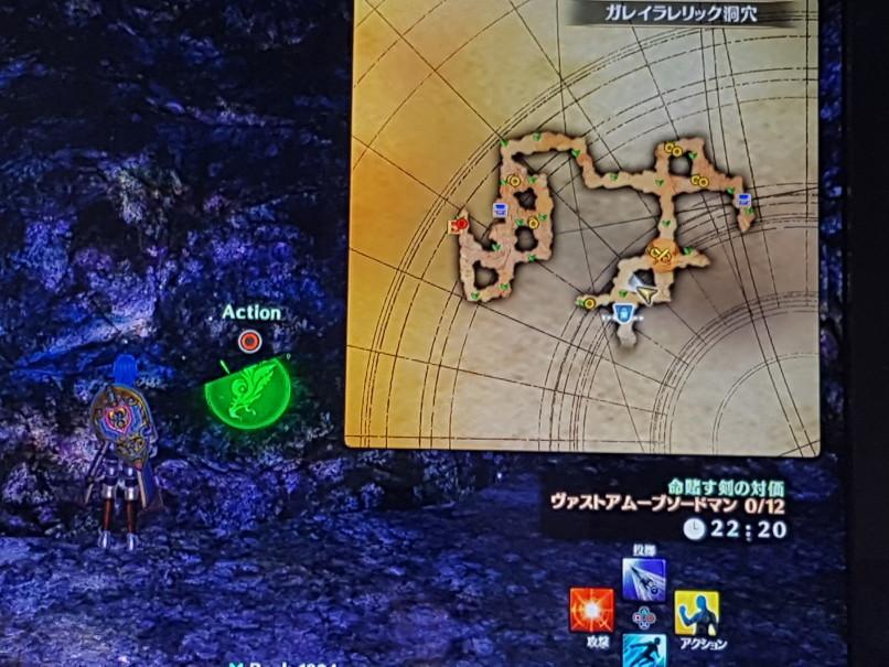 SAO HR 深淵の巫女(v3.00) 攻略!エニグマオーダーのエレメントの場所!