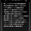 Androidアプリ「闇ノート」リリースしました! あなたの闇を書いてくださいっ