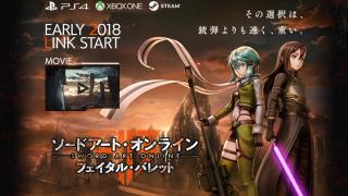 SAO FB 『ソードアート・オンライン フェイタルバレット』発表! どんなものっ?